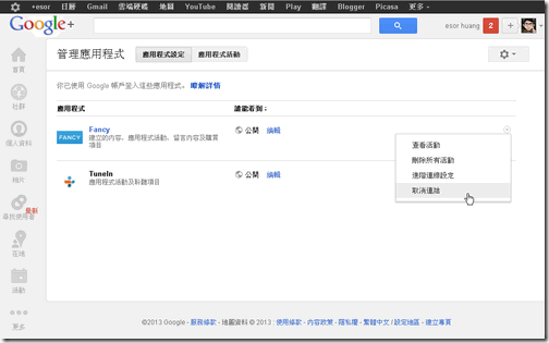 google  account-04