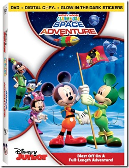 MMCH Space Adventure DVD Art