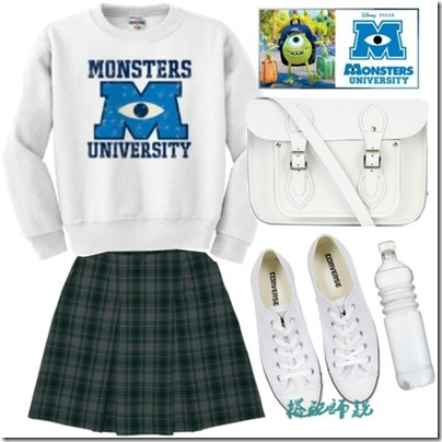 Monster University Inspired Mix and Match 03