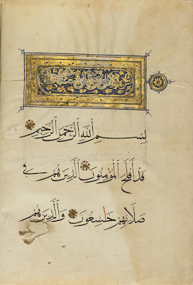 A section ( juz' ) of a Koran | Origin:  Egypt | Period: 15th century  Mamluk period | Details:  Not Available | Type: Ink, gold, and color on paper | Size: H: 37.0  W: 26.3  cm | Museum Code: F1938.19 | Photograph and description taken from Freer and the Sackler (Smithsonian) Museums.