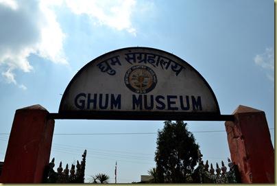 TT Ghum Museum