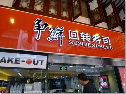 Sushi Express, Shanghai