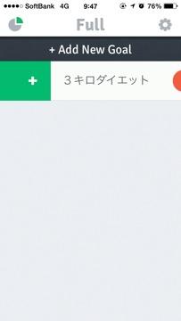 20131204094736.jpg