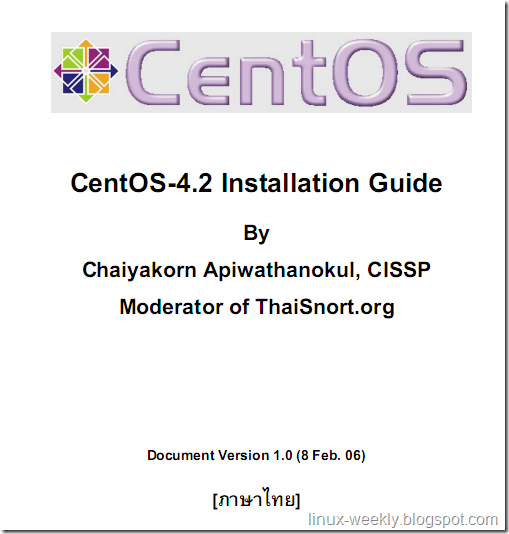 [ebook] CentOS 4.2 Installation Guide ภาษาไทย