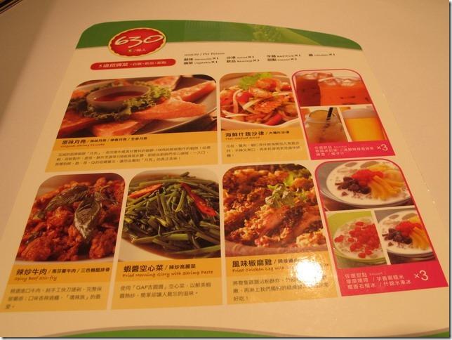 台南-瓦城中山店