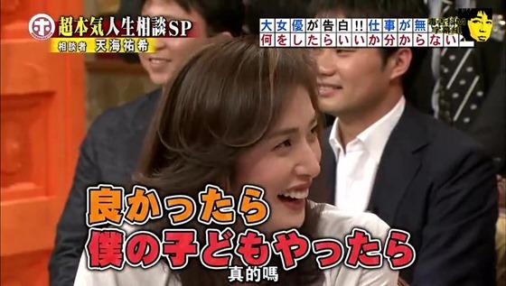 【毒舌抖M字幕組】ホンマでっか TV 天海佑希cut.mp4_20130714_112218.992