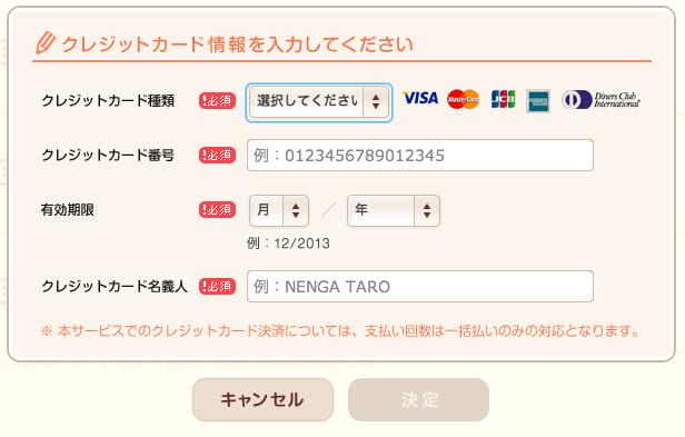 スクリーンショット 2013-12-07 20.56.09.png
