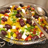 Salad-greek