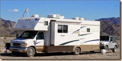 Our new home near Yuma.