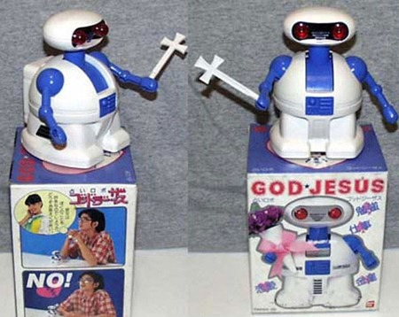 godjesusrobot