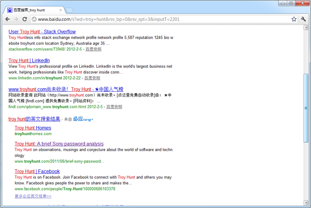 "Baidu search for ""troy hunt"""
