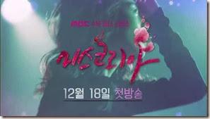 MBC 미스코리아 2차 티저 (MISSKOREA).mp4_000040306