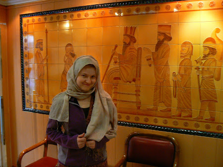 Tehran accomodation: Shiraz Hotel