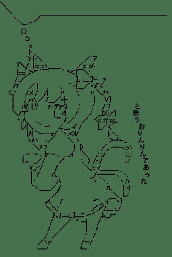 火焔猫燐(東方)