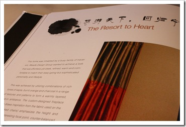 2 The Resort to Heart Featuring Meade Design Group