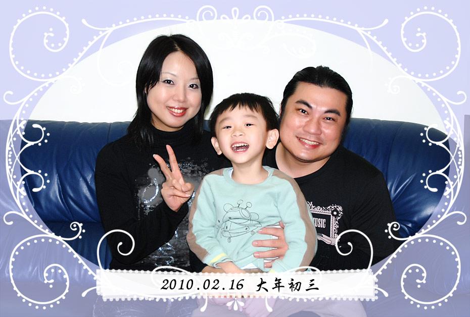 20100216_10.jpg