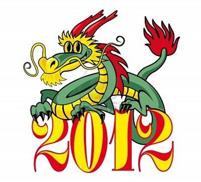 10266294-drago-divertente-in-stile-cartone-animato-per-calendario-anno-2012