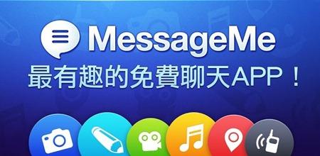 messageme01