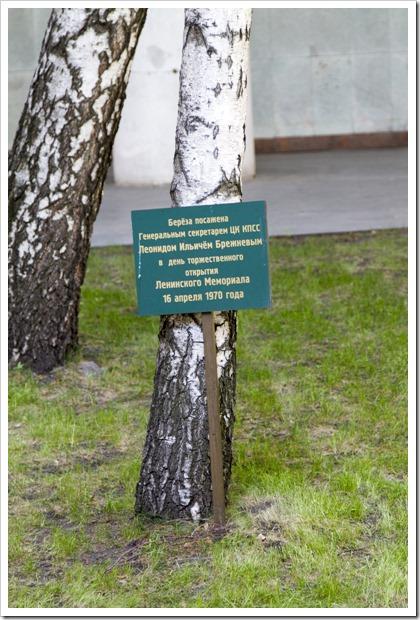 Ульяновск-4430