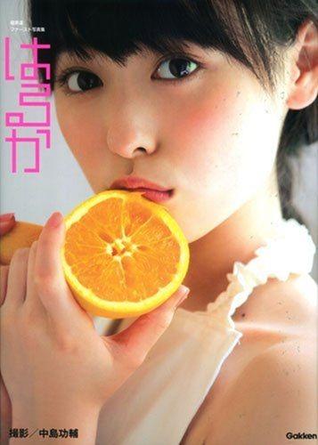 Fukuhara-Haruka_1st-Photobook