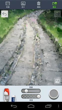 LINE Brush-02