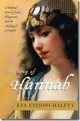 song of hannah