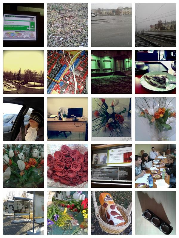 мобилография, неделя