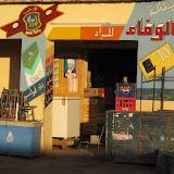 Karima - Boutique, rue pal.JPG