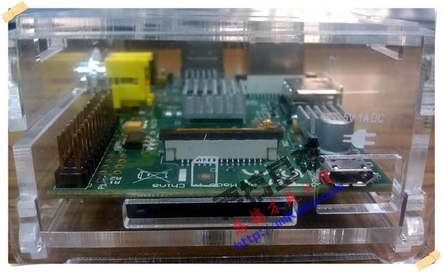 Raspberry Pi (6).jpg