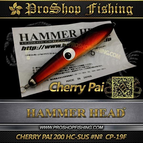 hammerhead CHERRY PAI 200 HC-SUS #№ CP-19F.6_thumb