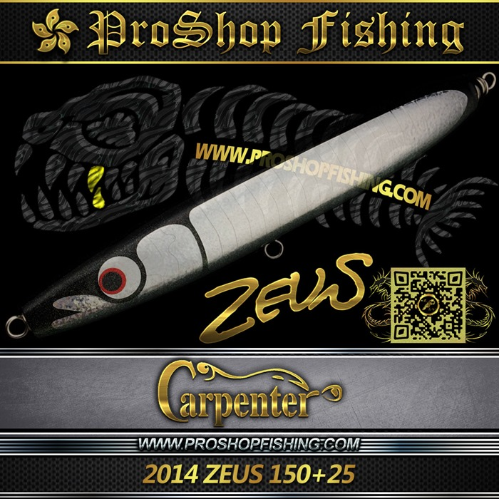 carpenter 2014 ZEUS 150 25.5
