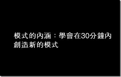 螢幕快照 2012-08-13 下午3.30.03