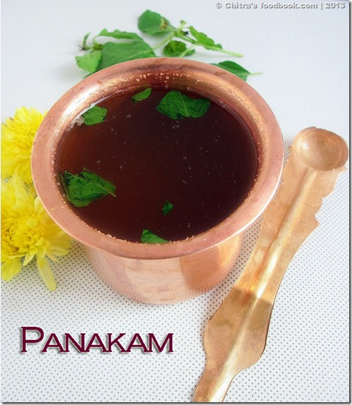 Chitras food book we make panagam for rama navami and tamil new years a very flavourful delicious and a healthy drink s a mix of flavourful spices like cardamom forumfinder