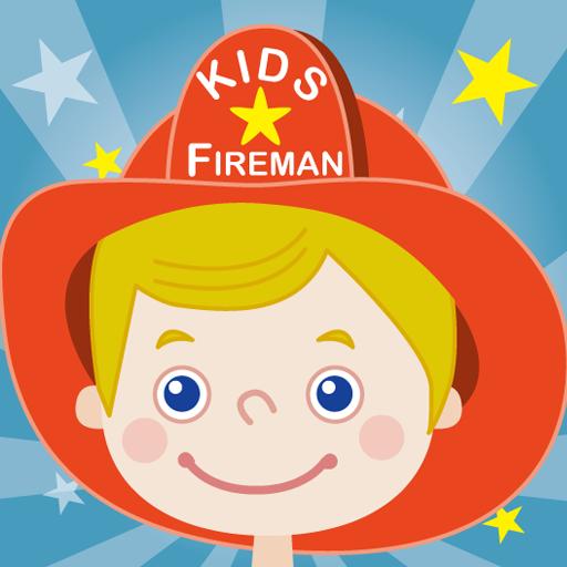 孩子消防員 教育 App LOGO-硬是要APP