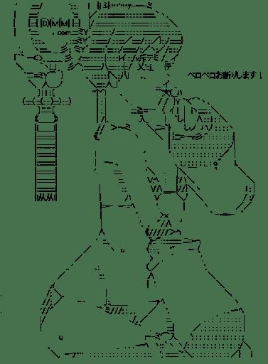 ドラゴンキッド(タイガー&バニー)