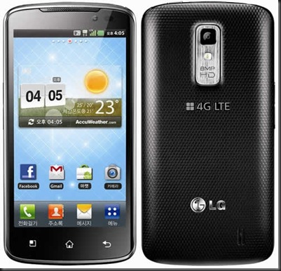LG-Optimus-LTE-SU640-HD-Android-official-2