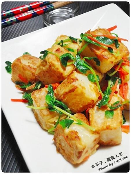Pan-fried Radish Cake (8)