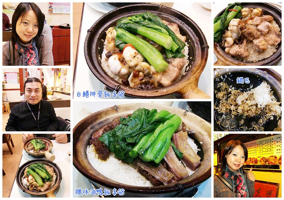20091230hongkong23.jpg