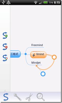 mindjet android-07