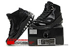 zlvii fake colorway black black 1 13 Fake LeBron VII