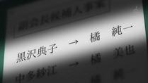 [UTW]_Amagami_SS_Plus_-_01_[h264-720p][333C09E0].mkv_snapshot_07.53_[2012.01.06_11.24.21]