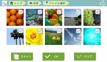 Screenshot of ひかりFAX