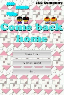 Come Back Home~!! Lite - screenshot