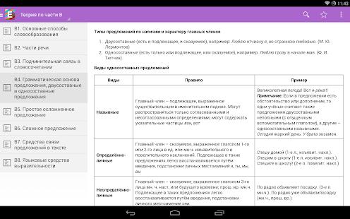 download Іван Гус, чеський