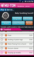 Screenshot of Baby Soothing Sound Library1