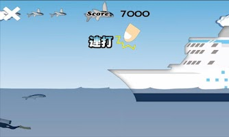 Screenshot of Good luck flying fish!