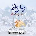 Divan Hafiz icon