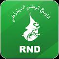 App التجمع الوطني الديمقراطي APK for Kindle