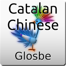 Catalan-Chinese Dictionary