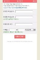 Screenshot of 내일기장(평생일기장)